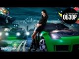 ОБЗОР Need for Speed Underground 2 (Retrospect Review)