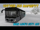 OMSI 2 MAN Lion's City A21 Final Edition