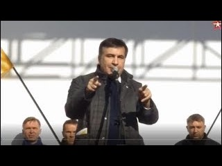 Теория заговора. Изгнание Саакашвили, тайны следствия. 15 02 2018.