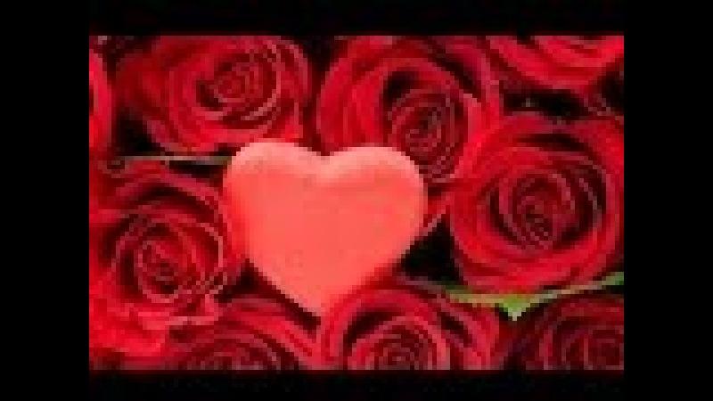 ♡ ♡ Samo s tobom ljubavi ♡ ♡
