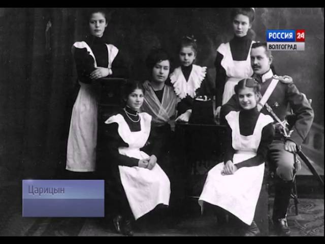 Городские истории. Вторая женская гимназия Царицына (школа № 83)