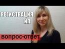 Регистрация ИП налоги с Adsense в Беларуси, риски, штрафы, как вести бухгалтерию