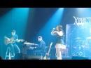 Христина Соловій - Хвиля Live in Kyiv 2017