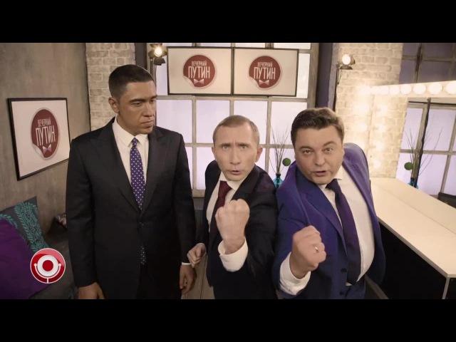 Камеди Клаб, 12 сезон, 43 выпуск
