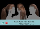 CGLYO Realistic Ponytail HairStyle with XGen Redshift Part02