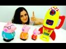Peppa Wutz Video. Eine Rakete für die Peppa Pig Familie.