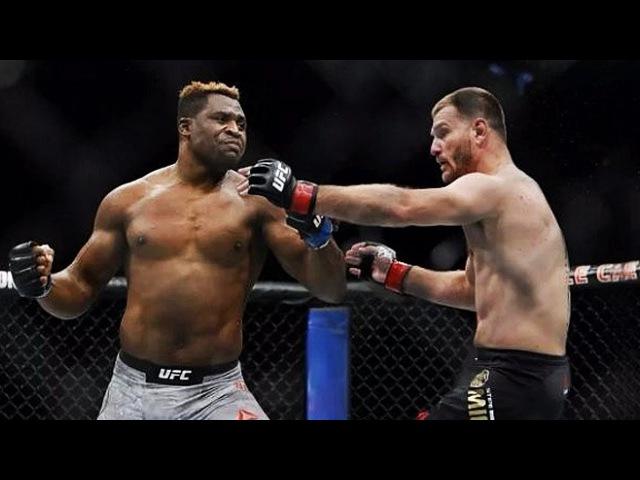 Бой за звание самого сильного бойца UFC Стипе Миочич - Франсис Нганну ,jq pf pdfybt cfvjuj cbkmyjuj ,jqwf ufc cnbgt vbjxbx -