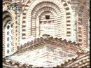 Македонија низ антиката Свети Климент и Наум