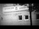 Самая красивая татарская песня! Руслан ТИМЕРЛАНОВ Динара ЮСУПОВА, клип про детский дом