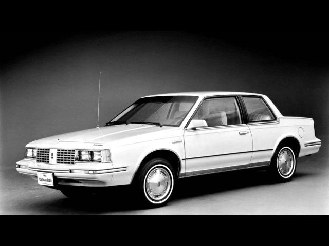 Oldsmobile Cutlass Ciera Brougham Coupe M27 '1982