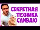 ✡ Как заработать в стиме До 1000 рублей за 5 минут ✡ простой заработок без вложений ✡