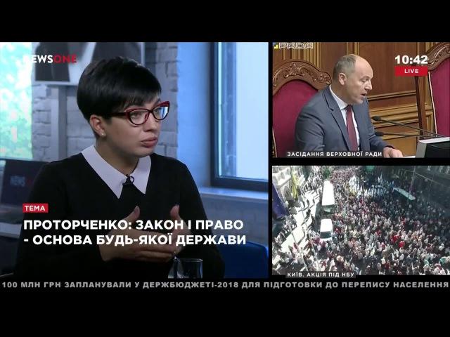 Проторченко украинская власть хочет одобрение международных партнеров 19 09 17 cut