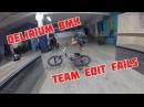 DELIRIUM BMX: DELIRIUM TEAM EDIT FAILS