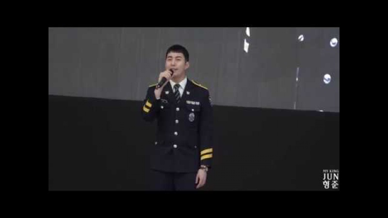 171115 김형준 Kimhyungjun 경기남부경찰홍보단 내머리가 나빠서 및 인터뷰