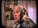 Svojstva trav, Elena Fedorovna Zajceva 4 chast' 360