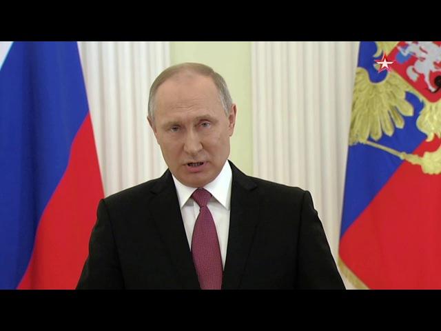 Путин обратился к нации: нам необходим настоящий прорыв