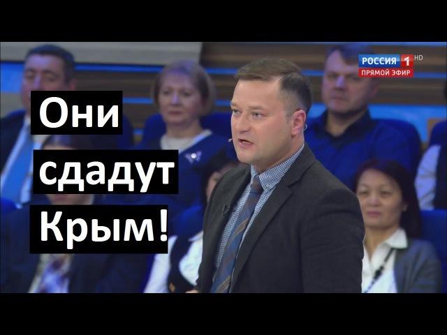 Исаев Кремлевский доклад - хитрый план Путина