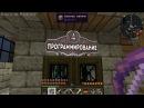 День в Minecraft 69 серия Я построил лабораторию для перехода в другие миры