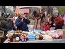 ЛНР Червонопартизанск Луганской 57лет, с днюхой родной город👏👏👏.Ярмарка все с...