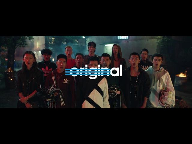 Adidas Originals | Original | Original is never finished | FULL