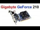 Видео карта Gigabyte GeForce 210 1024MB GDDR3