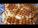 ВАФЛИ ТВОРОЖНЫЕ в электровафельнице/Waffles with cottage cheese