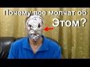 Сильнейшие маски из фольги для лица. Уход за кожей на лице . Лучшая маска от морщин с фольгой