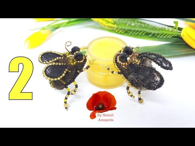 2 Пчела из бисера. Жук из бисера. Брошь из бисера. Мастер класс от Натали Амаполы. Бисероплетение