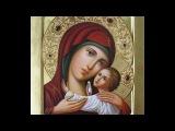 Корсунская икона Божией Матери - 22 октября - Православный календарь