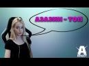 Gtfobae Смотрит Azazin Kreet || Ваши истории VK 2 (Стакан Челлендж)