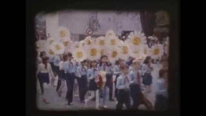 Першотравень 1975 р. в Гуменному, Словаччина
