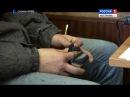 В Костроме вновь задержали любителей погреть ноги на Вечном огне