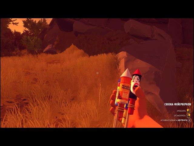 Прохождение Firewatch Часть 2 | Ориентируемся по трусам