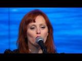 Saturday Sessions Karen Elson performs