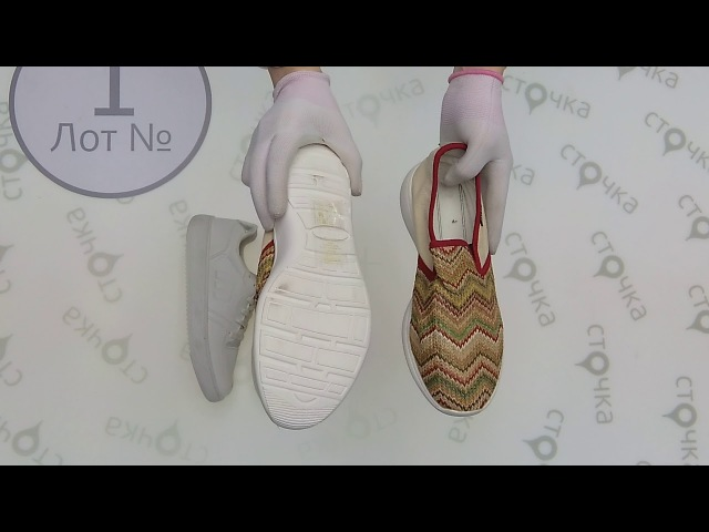 MTNG MUSTANG SPORT SHOES 1,сток одежда оптом