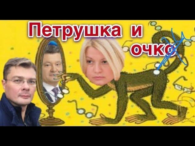 Окружение Петра Порошенко разоблачило его басни