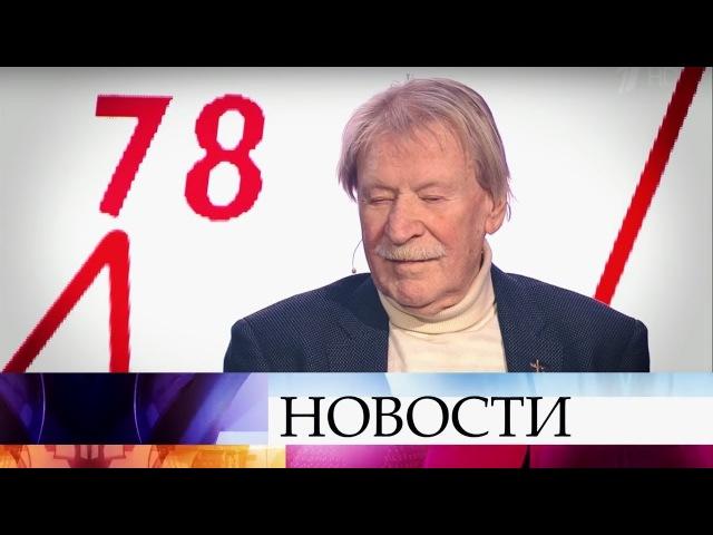 Экспертам шоу «На самом деле» предстоит разобраться в деталях личной жизни 87-летнего Ивана Краско.