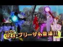 PS4/PS Vita「銀魂乱舞」CM『ついに本気を出す時がきた!~セロとブリーザも登
