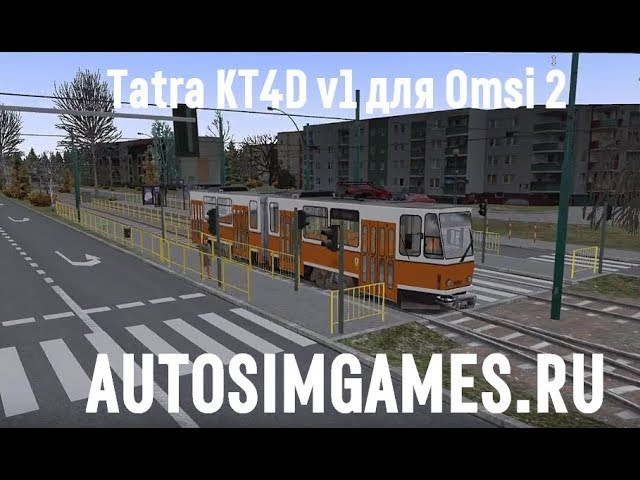Трамвай Tatra KT4D | Omsi 2