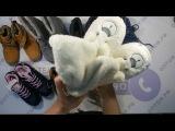 LPP (Reserved...) Childrens Shoes autumn-winter (5,5 kg) - детская обувь сток осень/зима LPP