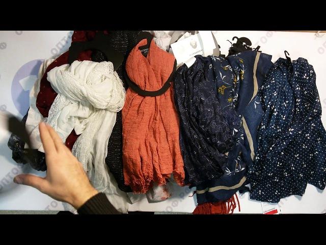 Headscarfs New summer mix(3kg) - платки сток 1 пакет