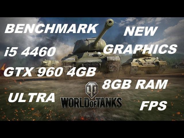 World of tanks.NEW GRAPHICS.BENCHMARK.i5 4460,GTX 960 4GB,8GB RAM.ULTRA.