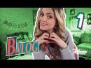 Monica Chef - B-VLOG il canale di Barbara - Riuscirà Monica a realizzare il suo sogno