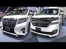 2016 2017 Toyota Alphard VS Toyota Vellfire luxury MPV minivan