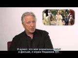 Интервью Алана Рикмана для MTV (ч.1)