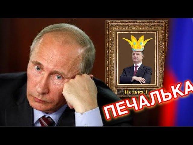 Украинские националисты без Путина вымрут как мамонты