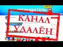 ЭКСТРЕННОЕ ВИДЕО Конфликт с каналом Познаватель