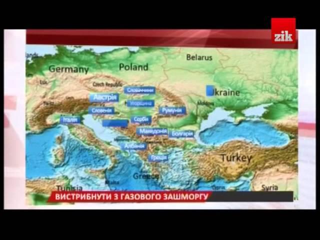 15 країн Європи разом відмовляються від російського газу