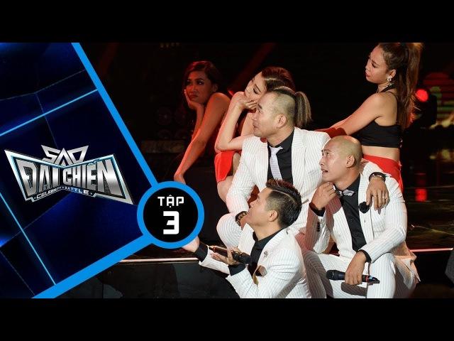 Đẹp Trai Có Gì Sai | MTV Band - Phương Thanh | Sao Đại Chiến - Tập 3