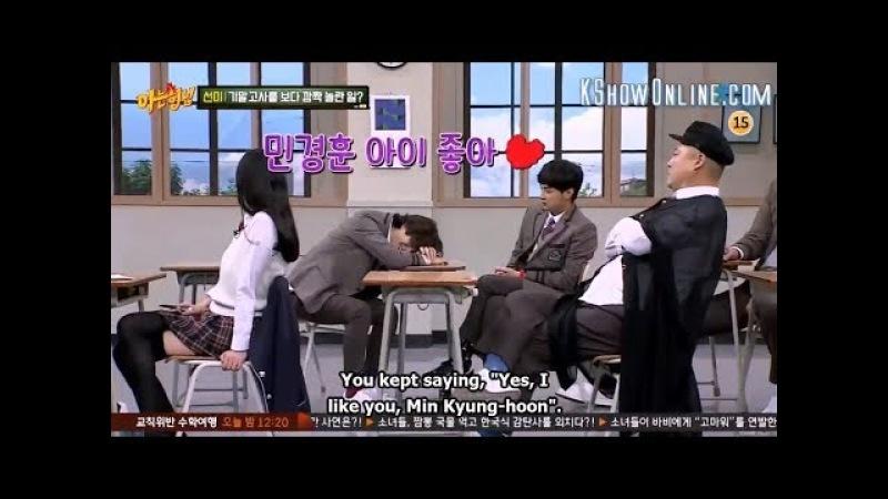 Kim Heechul and Min Kyung Hoon (part 3)